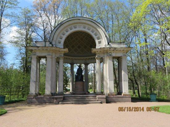 Tsarskoye Selo State Museum Preserve: Pavilion at Pavlovsk Palace