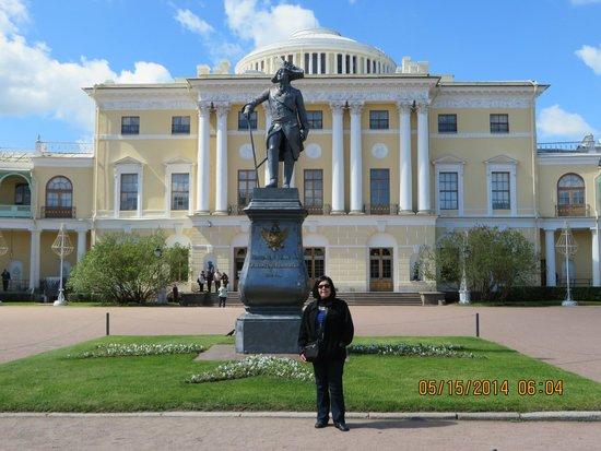Tsarskoye Selo State Museum Preserve: Pavlovsk Palace Main entrance