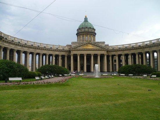 Kasaner Kathedrale: Nostra Signora di Kazan