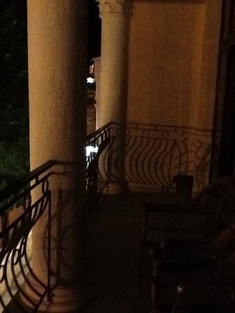 Don-Plaza Park Hotel Essentuki: наш балкон.