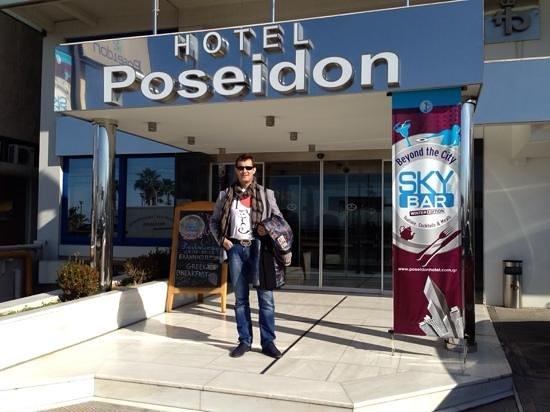 Athens Poseidon Hotel: Январь, а почти как лето...