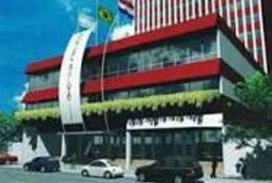 Salvatti Cataratas Hotel: frente del hotel