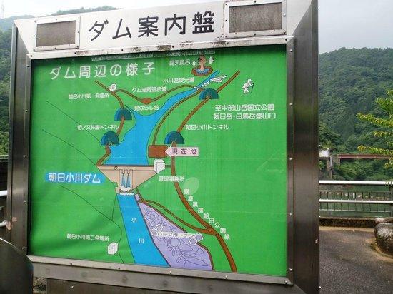 Asahi Ogawa Dam: 案内板
