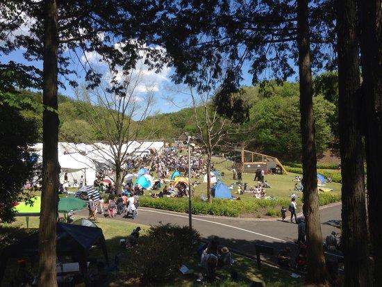 Kasama Kogei no Oka: 芸術の森公園