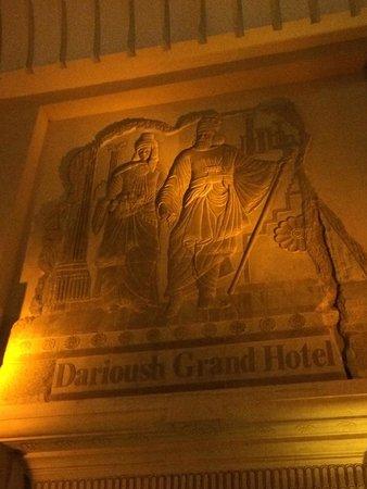 Dariush Grand Hotel: Hotel & grounds