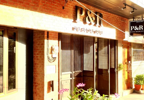 P&R RESIDENCE entrance new 4 July 2014