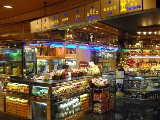 Hotel Lisboa Macau: ○正男が買い物していた果物屋