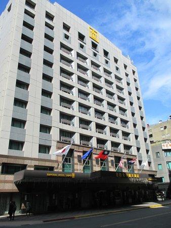 Imperial Hotel Taipei: インペリアルホテル台北:外観