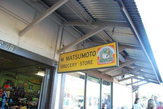 Matsumoto Shave Ice: Matsumoto