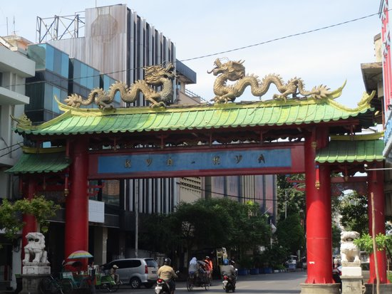 Ibis Surabaya Rajawali: Surabaya