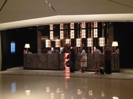 The Splendor Hotel Taichung: Lobby