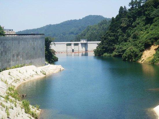 Funagawa Dam