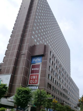 Shinjuku Prince Hotel: 外観