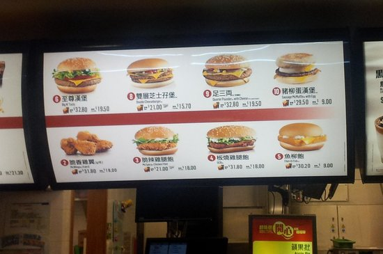 Lunch Set menu - Picture of McDonald's, Hong Kong