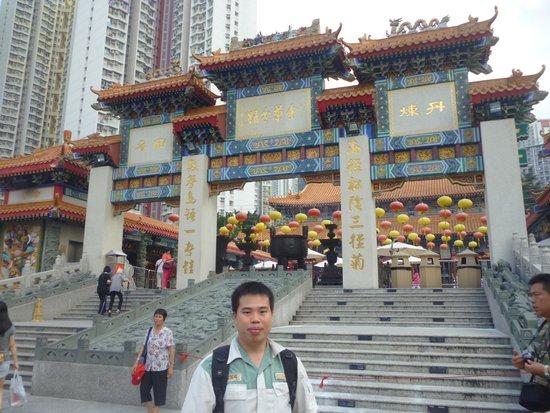 Wong Tai Sin Temple (Sik Sik Yuen Temple): Wong Tai Sin Temple