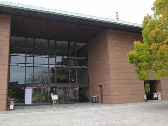 The Museum of Modern Art, Ibaraki