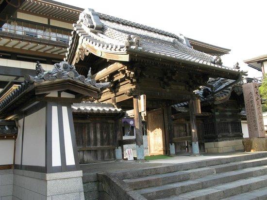 Picture of Naritasan Shinshoji Temple, Narita - TripAdvisor