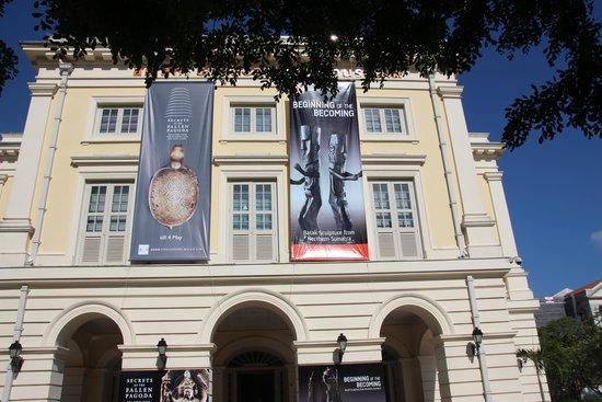 Museo de las Civilizaciones Asiáticas: Outside