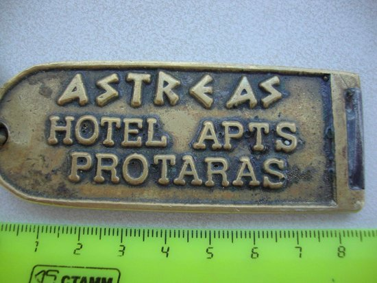 Astreas Beach Hotel Apartments: ключ