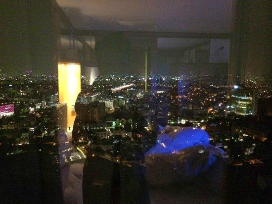 Grand Hyatt Seoul : Night view from my room :)