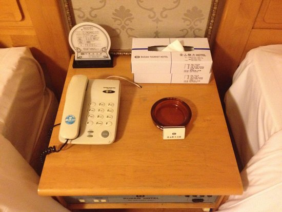 Busan Kukje Hotel: Room