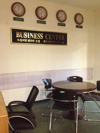 Busan Kukje Hotel: Business Center