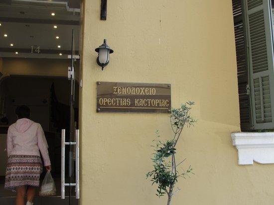 Hotel Orestias Kastorias: vasenkov