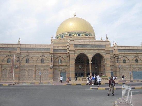 Museo de la Civilización Islámica: Le musée de la Civilisation islamique