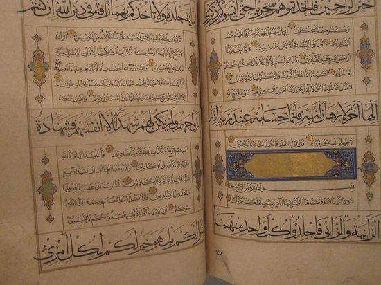 Museo de la Civilización Islámica: Un exemplaire du Coran