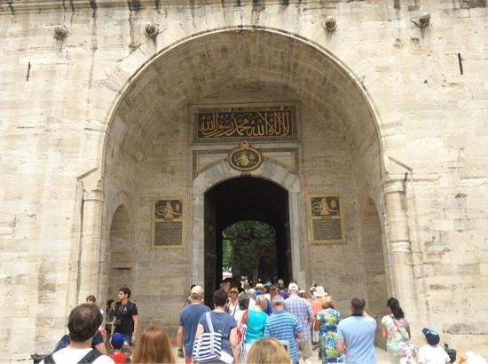 Topkapi Palace: Entrance close up