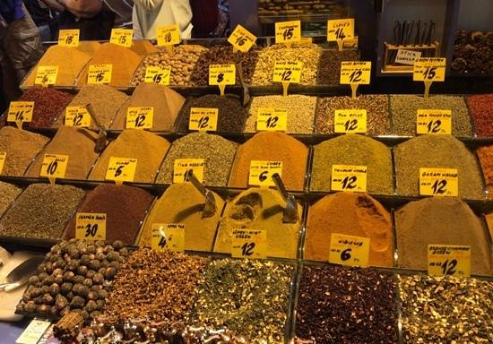 Spice Bazaar: Spices Galore!