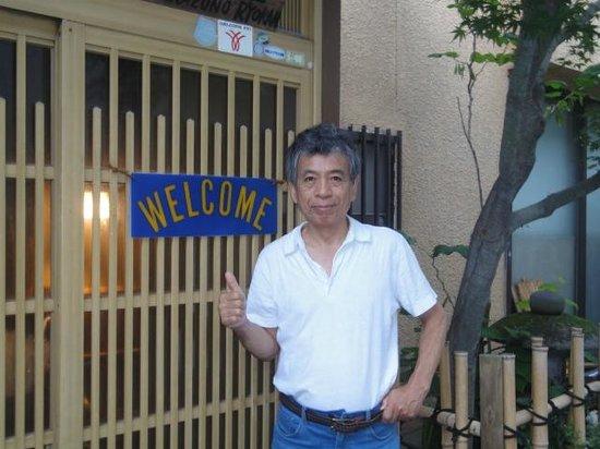 Nakazono Ryokan Kagoshima