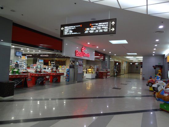 Daemyung Resort Danyang: 地下1階のスーパー