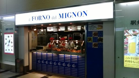 Il Forno del Mignon, Hakata Station
