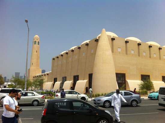 State Grand Mosque: External View