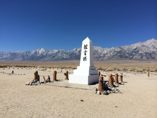 Manzanar National Historic Site: Monument, Manzanar cemetery