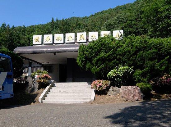 Ryusendo Onsen Hotel : 建物