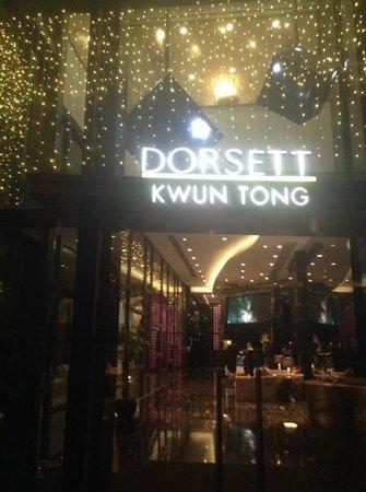 Dorsett Kwun Tong, Hong Kong : hotel