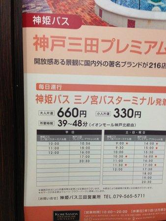 Kobe-Sanda Premium Outlets: Bus schedule