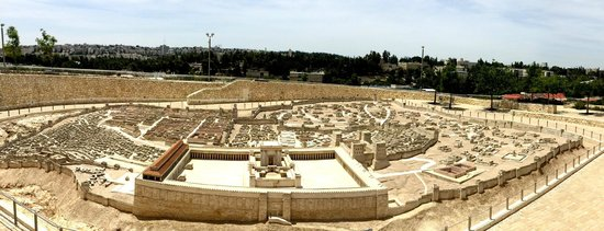 Musée d'Israël : Old City Jerusalem miniature replica
