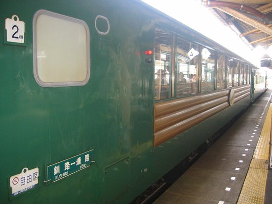 Kushiro Shitsugen Norroko-go : ノロッコ号(釧路駅)