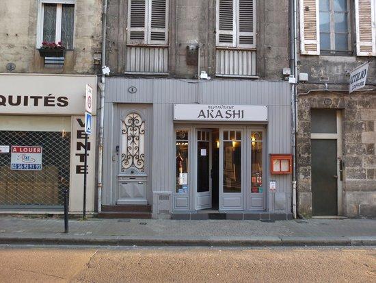 Restaurant Akashi : AKASHI