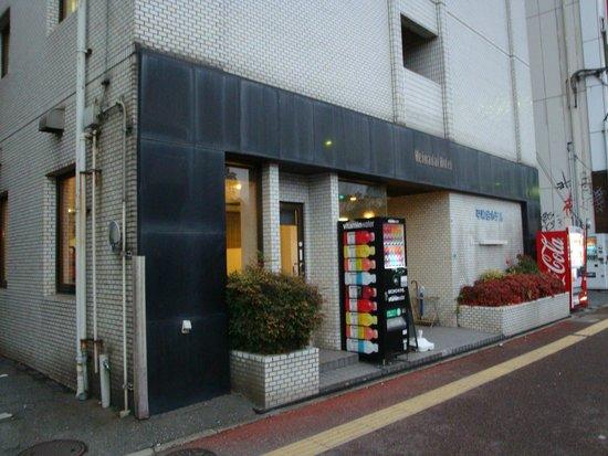 Heiwadai Hotel Otemon: 2