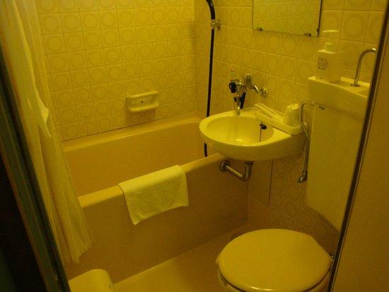 Heiwadai Hotel Otemon: 1