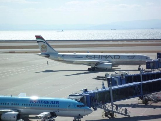 Tokoname: 中部国際空港セントレア