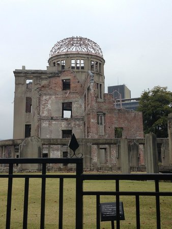 Hiroshima Peace Memorial Park : 原爆ドーム