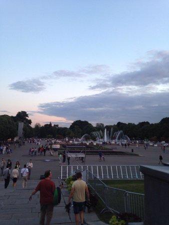 Gorkiy Central Park of Culture and Recreation : Фонтан в парке