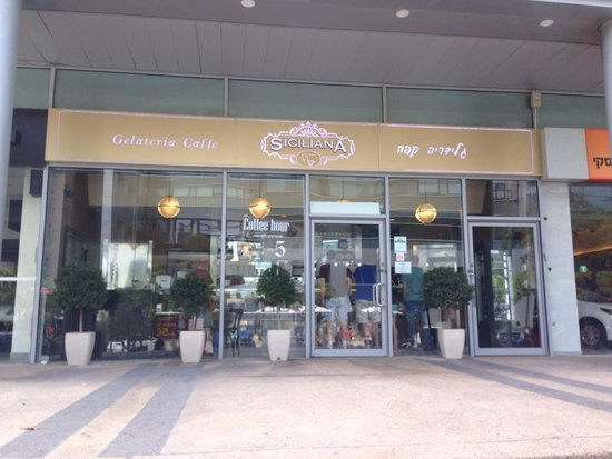 Gelateria Siciliana : Gelateria Caffe