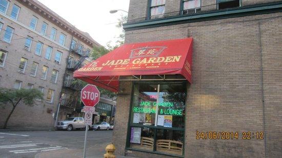 jade garden restaurant jade garden entrance - Jade Garden Seattle