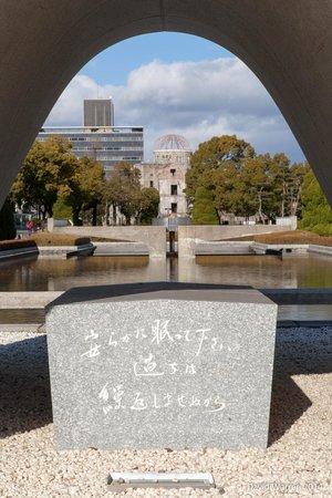 The Cenotaph: Cenotaph
